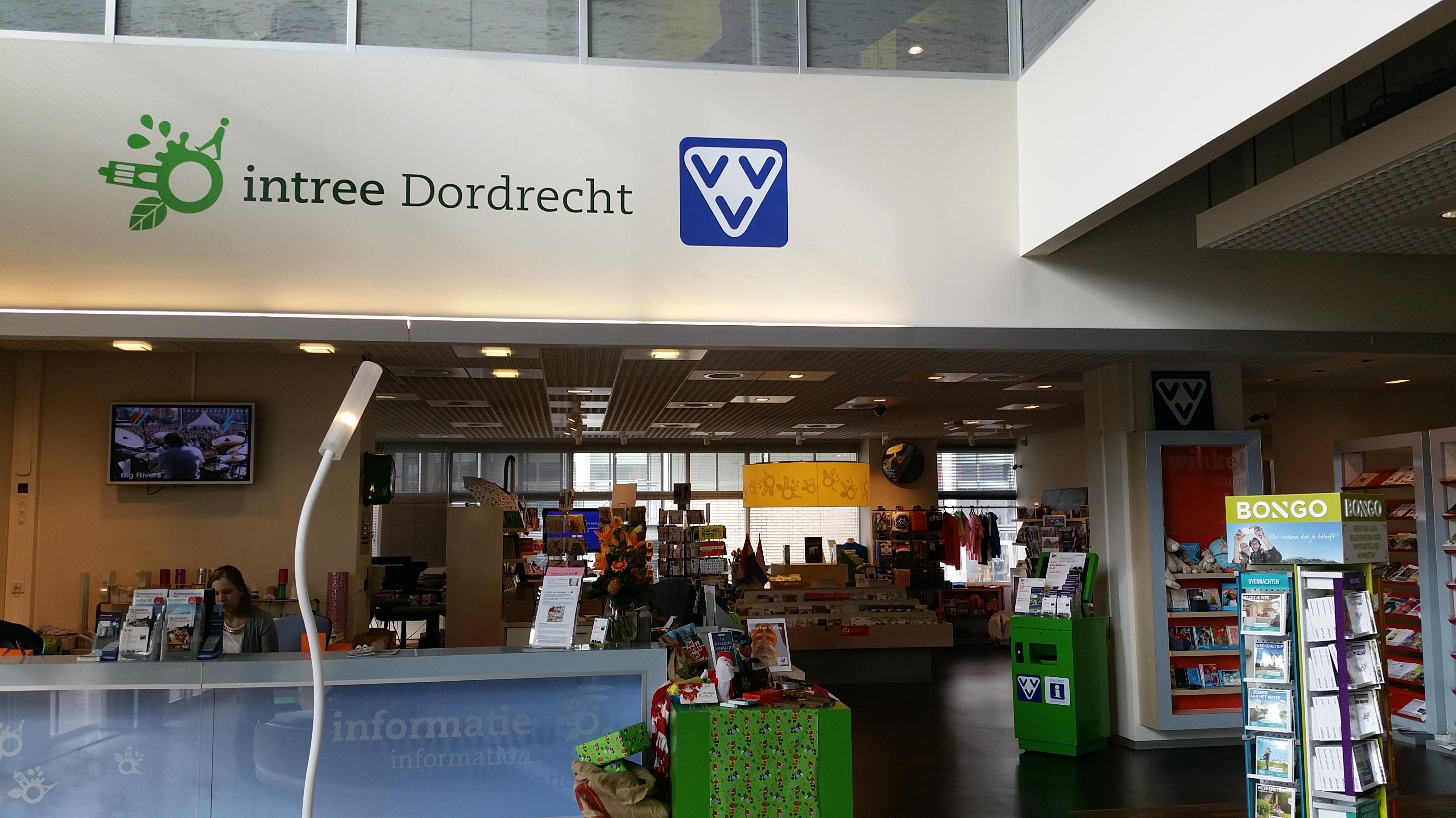 Intree Dordrecht (VVV)