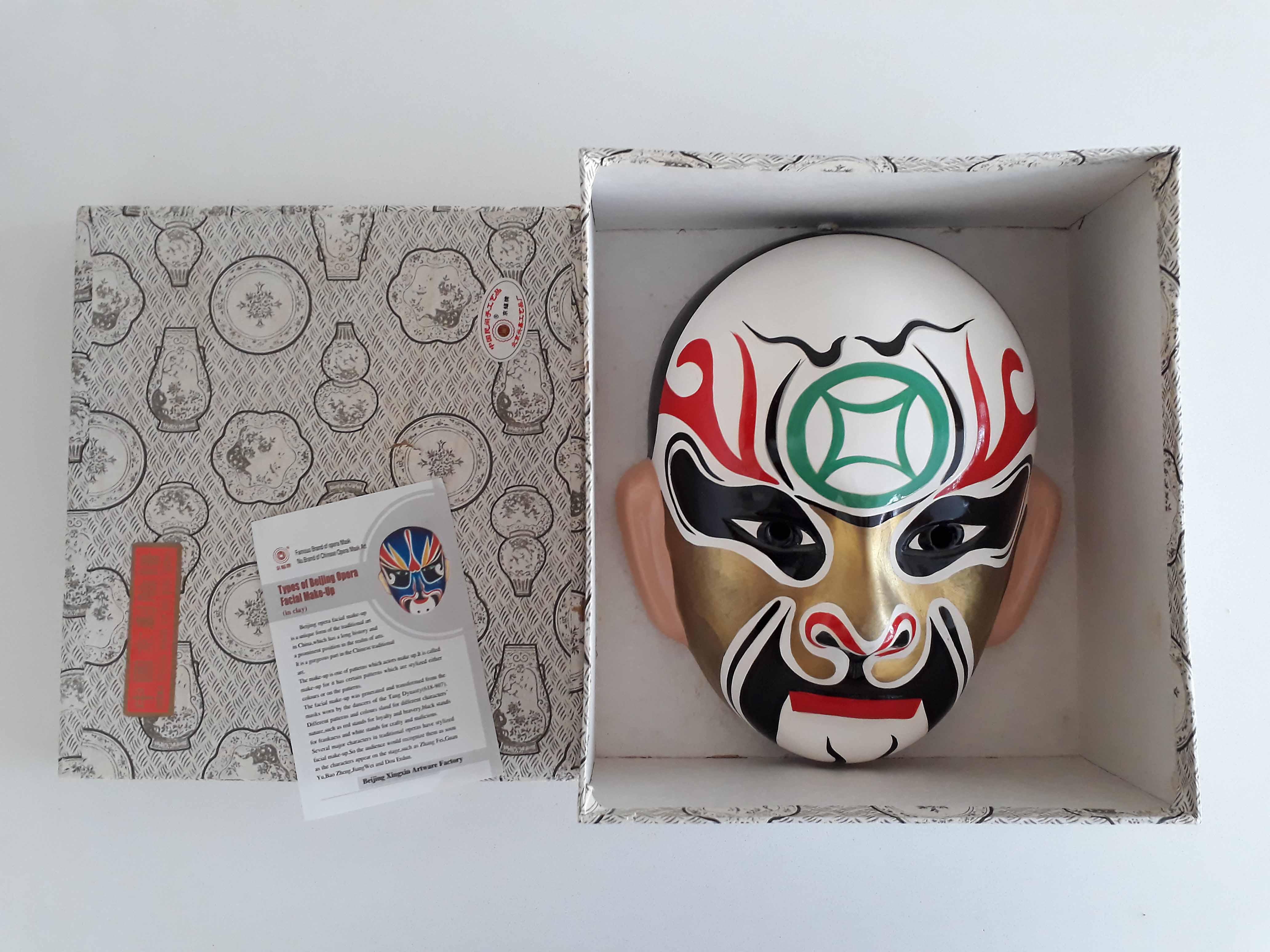 Opera masker Beijing productfoto 2